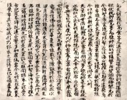 Tipo di sangue risalente in Giappone