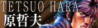 www.haratetsuo.com