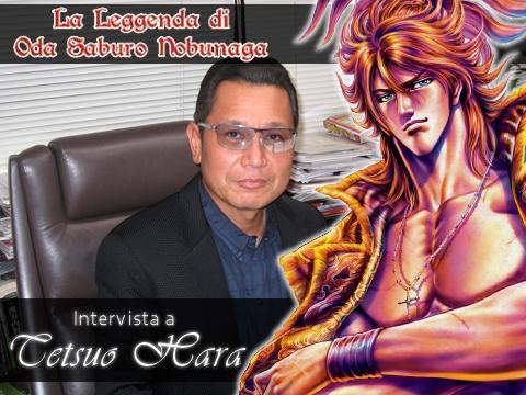 intervista tetsuo hara ikusa no ko